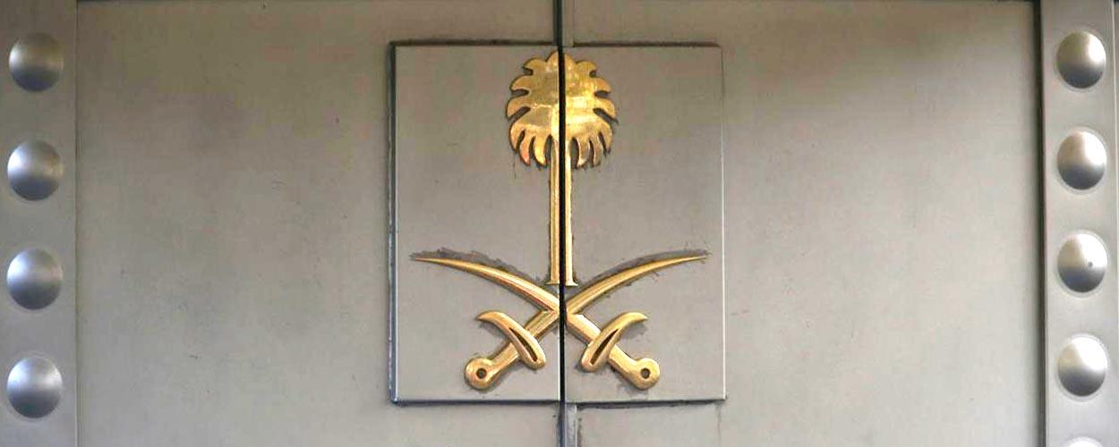 Saudi Consulate doors Istanbul