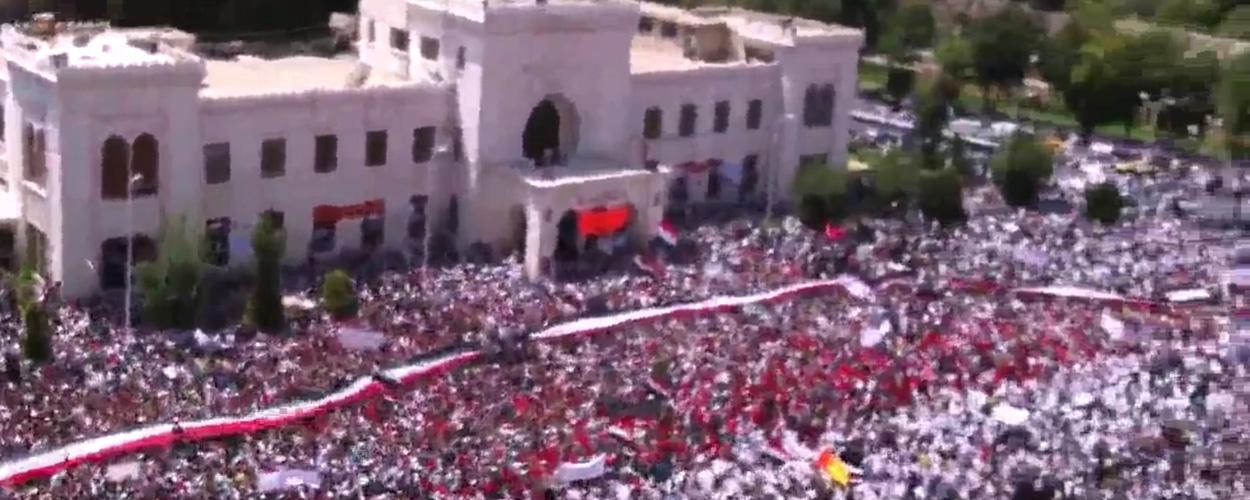 Anti-government protest in Assi square of Hama